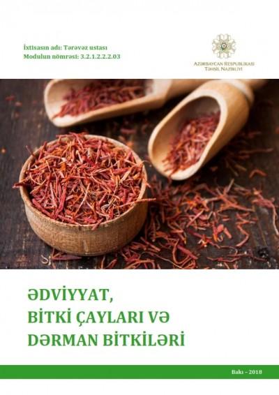 """""""Ədviyyat, bitki çayları və dərman bitkiləri"""" modulu üzrə dərs vəsaiti"""