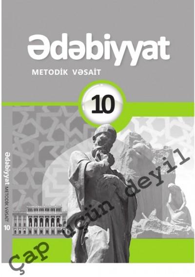 """""""Ədəbiyyat"""" fənni üzrə 10-cu sinif üçün metodik vəsait"""
