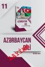 """""""Azərbaycan dili"""" (tədris dili) fənni üzrə 11-ci sinif üçün metodik vəsait"""