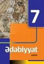 """""""Ədəbiyyat"""" fənni üzrə 7-ci sinif üçün dərslik"""