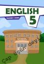 """""""English"""" (İngilis dili - əsas xarici dil) fənni üzrə 5-ci sinif üçün metodik vəsait"""