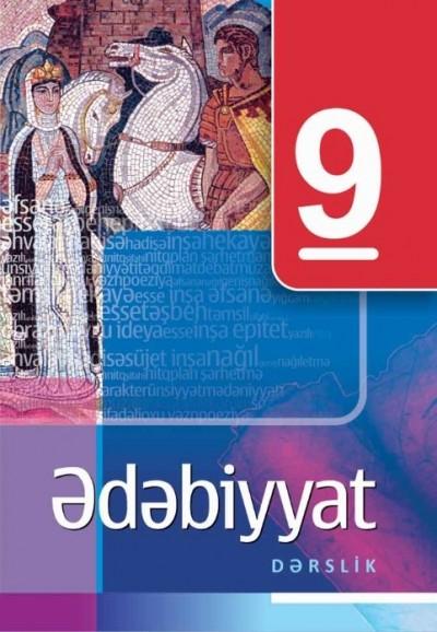 """""""Ədəbiyyat"""" fənni üzrə 9-cu sinif üçün dərslik"""