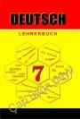 """""""Deutsch"""" (Alman dili - əsas xarici dil) fənni üzrə 7-ci sinif üçün metodik vəsait"""