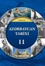"""""""Azərbaycan tarixi"""" fənni üzrə 11-ci sinif üçün dərslik"""