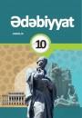 """""""Ədəbiyyat"""" fənni üzrə 10-cu sinif üçün dərslik"""