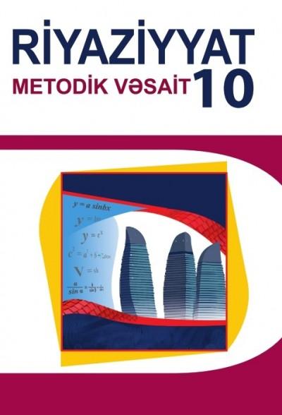 """""""Riyaziyyat"""" fənni üzrə 10-cu sinif üçün metodik vəsait"""