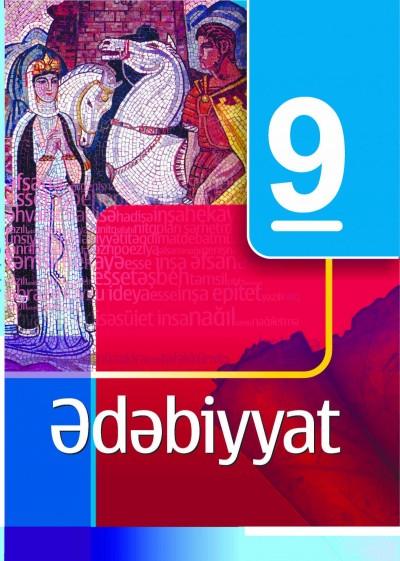 """""""Ədəbiyyat"""" fənni üzrə 9-cu sinif üçün metodik vəsait"""