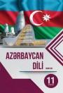 """""""Azərbaycan dili"""" (tədris dili) fənni üzrə 11-ci sinif üçün dərslik"""