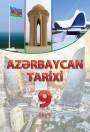 """""""Azərbaycan tarixi"""" fənni üzrə 9-cu sinif üçün dərslik"""