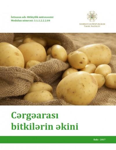 """""""Cərgəarası bitkilərin əkini"""" modulu üzrə dərs vəsaiti"""
