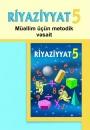 """""""Riyaziyyat"""" fənni üzrə 5-ci sinif üçün metodik vəsait"""